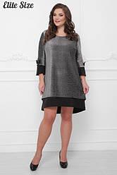 Нарядное платье люрекс+креп костюмка размеры: 50,52,54,56,58, 60,62