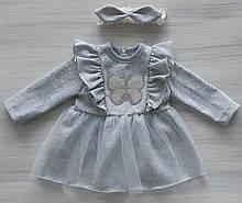 Сукня з крильцями футер ТМ Happy Tot