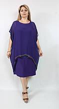 Нарядное женское платье с шифоновой накидкой, Hesba(Турция) рр 58-64