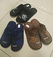Тапочки домашние мужские