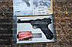 Пневматичний пістолет KWC P-08 Luger KMB41D, фото 9