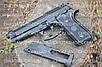 Пневматичний пістолет KWC Beretta M92 KMB-15, фото 5