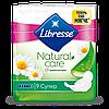 Прокладки на критические дни Libresse Natural Care Super 9 шт.
