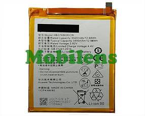 Huawei P9 Plus, HB376883ECW, VIE-L09, VIE-AL10 Аккумулятор
