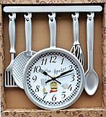 Часы настенные 13