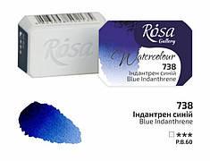Краска акварельная индантрен синий кювета 2,5 мл Rosa Gallery, 343738