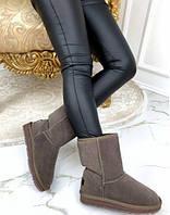 Угги женские Ugg Australia Classic, коричневые, в стиле Угги Австралия, замша, внутри - мех, код FN-25026