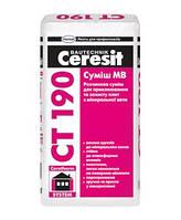 Клей для минеральной ваты Ceresit СТ 190 PRO (Церезит СТ 190 ПРО) по 27 кг.