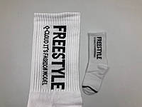 Носки Freestyle - Высокие - Белые, фото 1