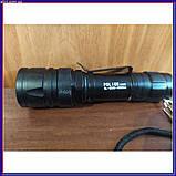 Светодиодный фонарик Police 8351 100w CREE-Q5, фото 2