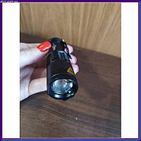 Фонарь светодиодный Bailong BL-8468