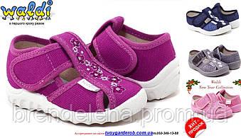 Дитячі тапочки для дівчинки Waldi р (24-27) Код 0823-00