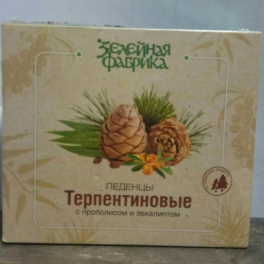 Терпентиновые льодяники «Тайгові» з евкаліптом і прополісом (50шт,Артлайф)