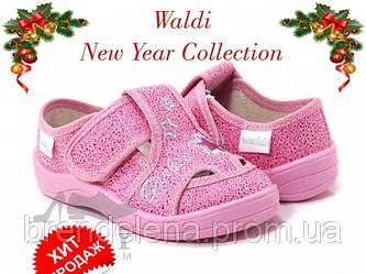 Стильні тапочки для дівчинки waldi р (24-27)
