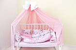 """Детские бортики в кроватку """"Фламинго""""розовые бортики,бампер защита,горошек белый, фото 4"""