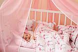 """Детские бортики в кроватку """"Фламинго""""розовые бортики,бампер защита,горошек белый, фото 8"""