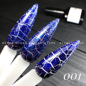 Гель-лак ZABA Craquelure №001 (синий), 8 мл