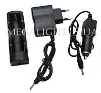 Зарядное автомобильное зарядное сетевое 220В зарядное аккумулятора 18650
