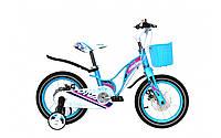 Велосипед Ardis Diva 14 MG