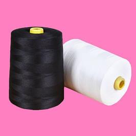 Нитки 20/2 швейные армированные 100% PE