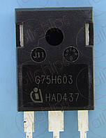 IGBT NPN 600В 75А Infineon IGW75N60H3 TO247
