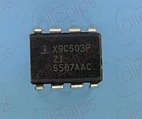 Оптопара цифровая 50кОм Intersil X9C503P DIP8