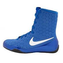 Боксерки Nike KO