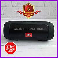 Беспроводная блютуз колонка JBL Charge 2 mini +