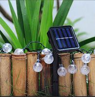 Уличная гирлянда на солнечной батарее Хрустальные шарики 60 led 11м. белый, 8 режимов