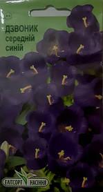Семена Колокольчиков среднии синий 0,1г