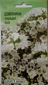 Семена Колокольчиков среднии белой 0,1г