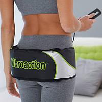 Массажный пояс для похудения Vibroaction!!!
