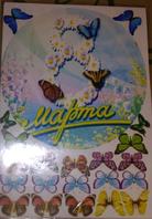 Вафельная картинка на торт  цветы 8 марта
