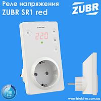 Реле напряжения ZUBR SR1 red