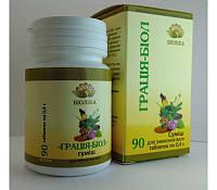 Грация-биол (120 шт) для снижения массы тела