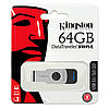 Флеш-память USB Kingston DataTraveler DTSWIVL (64GB, USB 3.1), фото 5