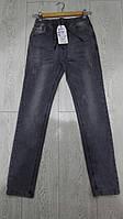 Черные джинсы для мальчиков подростковые на резинке GRACE,разм 134-164 см