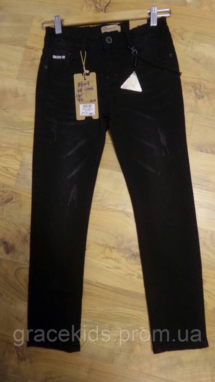 Детские черные джинсы оптом GRACE,разм 116-146 см