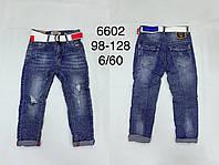Модные детские джинсы для мальчиков FD Kids,разм 98-128 см