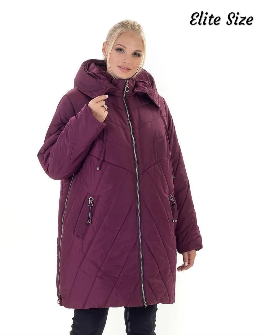 Куртка женская с капюшоном Размеры: 56 58 60 62 64 66 68 70