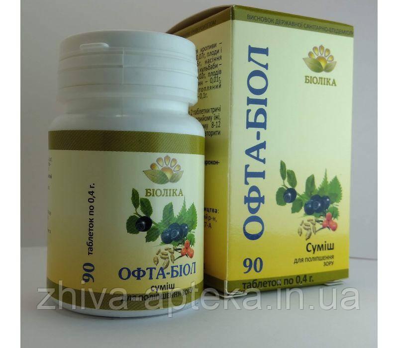 Офта-биол (90 шт) для зрения