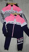 Детские спортивные костюмы для девочек GRACE,разм 4-12