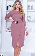 Платье бежевого цвета. Прозрачный пояс и юбка с запахом