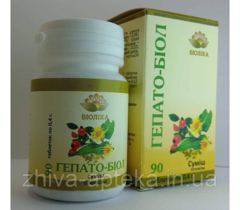 Гепато-биол (90 шт) для печени