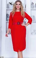 Платье красного цвета. Прозрачный пояс и юбка с запахом