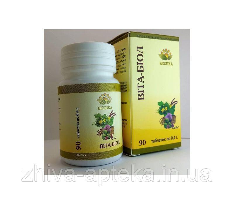 Вита-биол (90 шт) для иммунитета