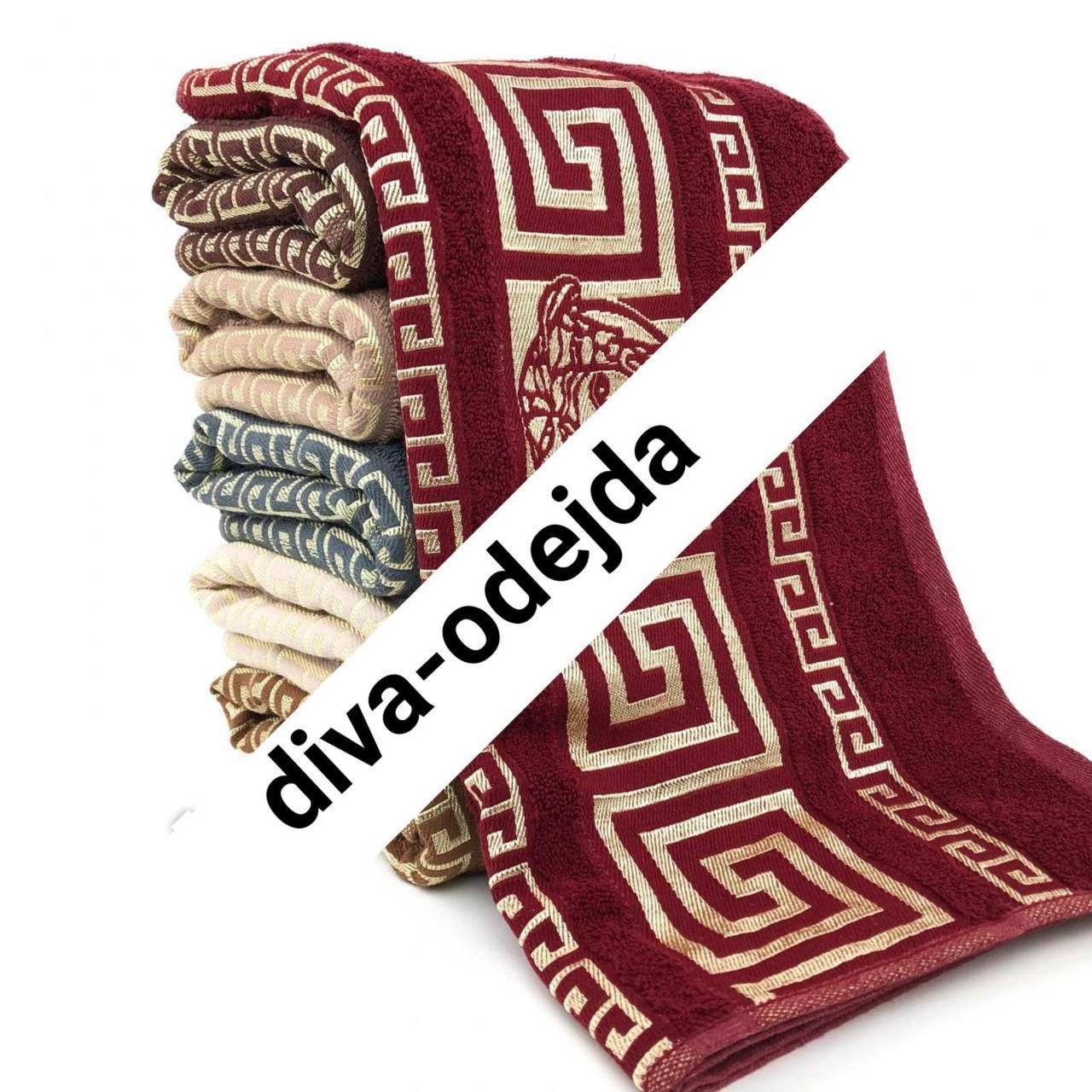 Полотенце для лица и рук с красивым узором.Размер:1,0 x 0,5