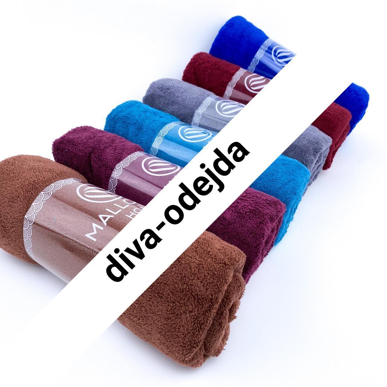 Индивидуально упакованное полотенце для лица и рук.Размер:1,0 x 0,5