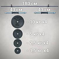 Лавка регульована для жиму зі стійками та штанга з гантелями 85 кг, фото 6