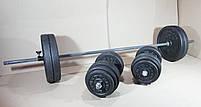 Лавка регульована для жиму зі стійками та штанга з гантелями 85 кг, фото 7